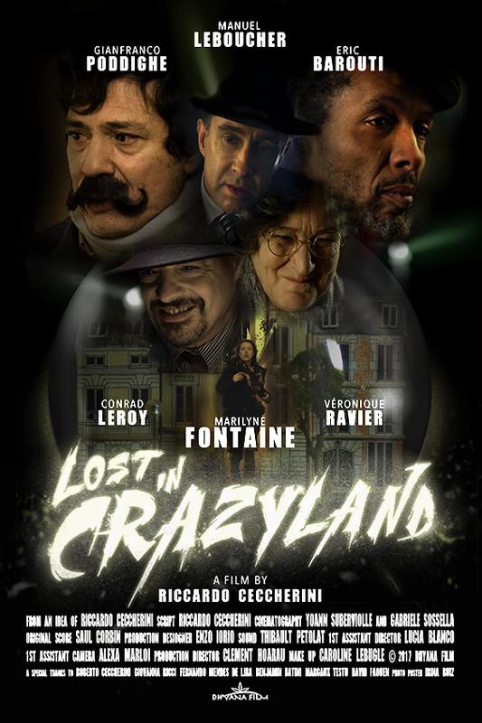 Press release: Lost in Crazyland is no longer in competition. / Lost in Crazyland non è più in concorso.