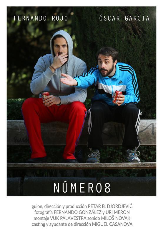 Festival films – Numero 8 – Petar B. Djordjevic